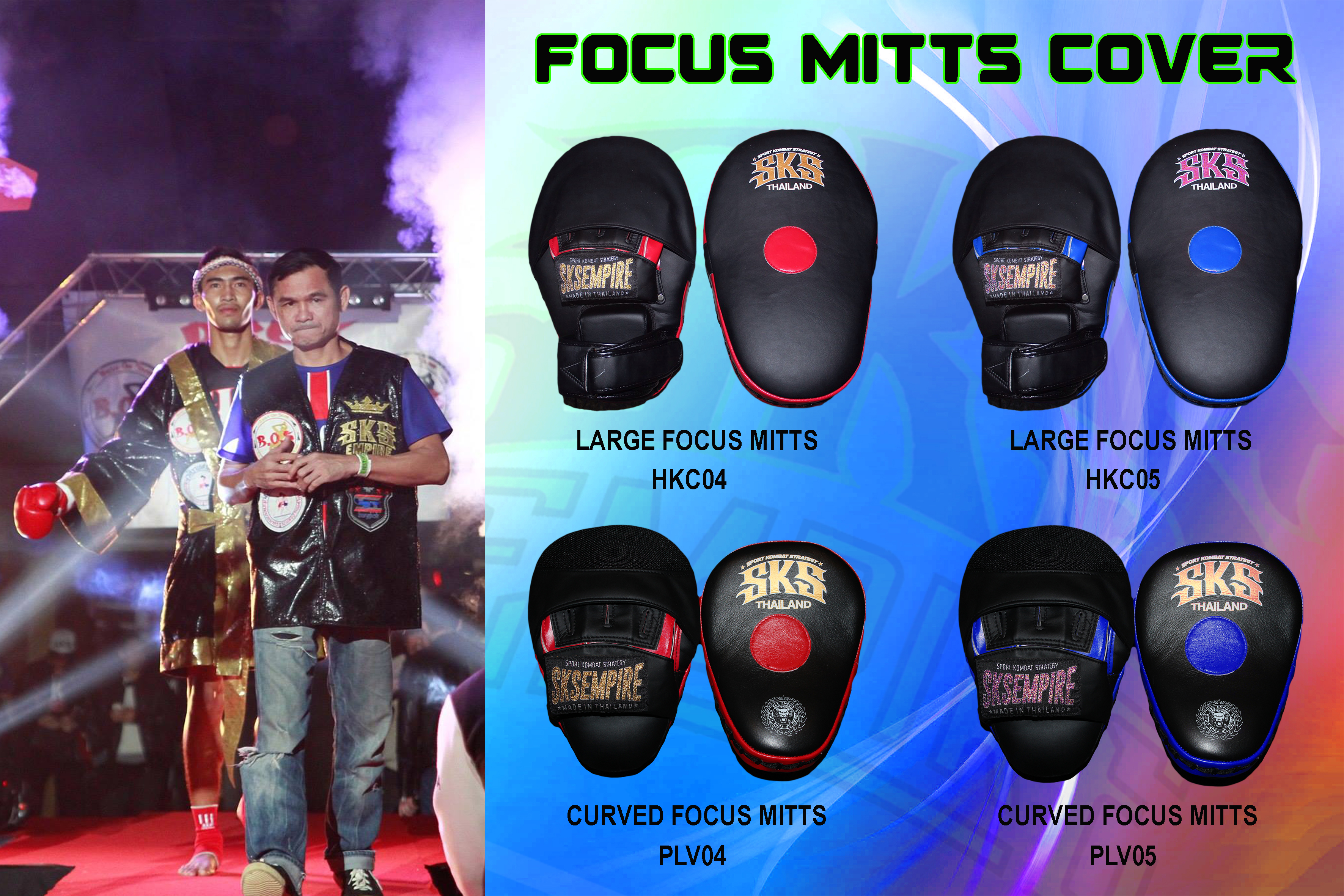FOCUS MITTS COVER